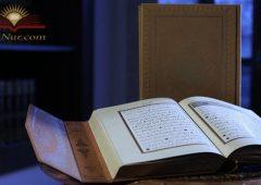 «Особенности мусульманского мировоззрения» (Лекция №5)